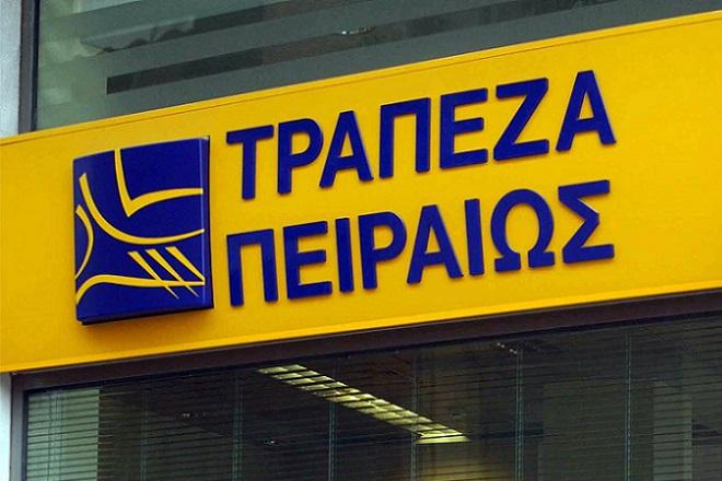 Τράπεζα Πειραιώς: Περίπου 1.150 εργαζόμενοι συμμετείχαν στο πρόγραμμα εθελούσιας