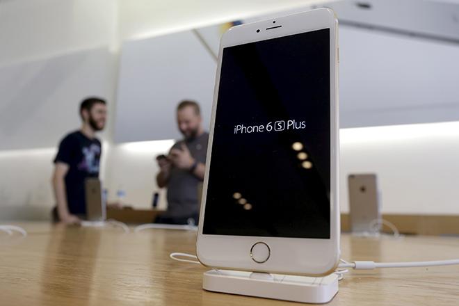 Πού πωλούνται τα πιο ακριβά iPhone στον κόσμο