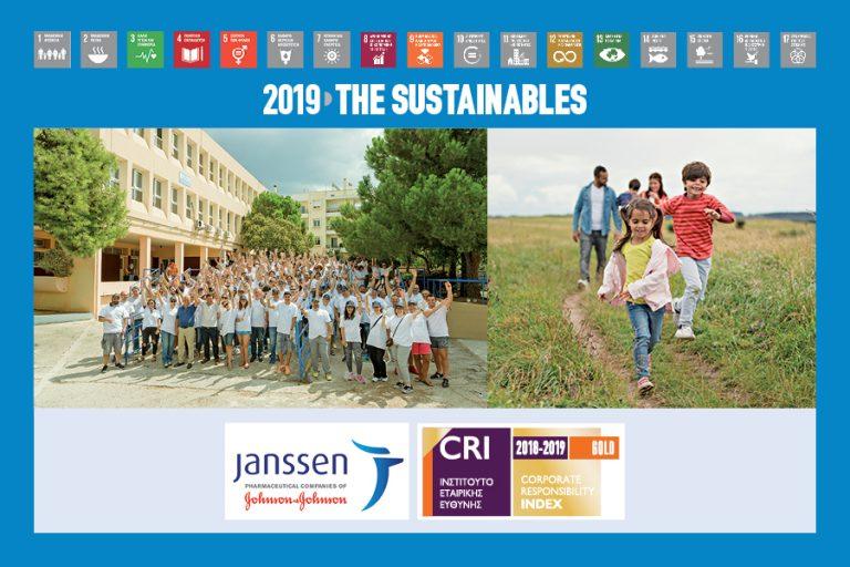 Janssen Ελλάδος: Με υπευθυνότητα για τη βιώσιμη ανάπτυξη και την κοινωνία