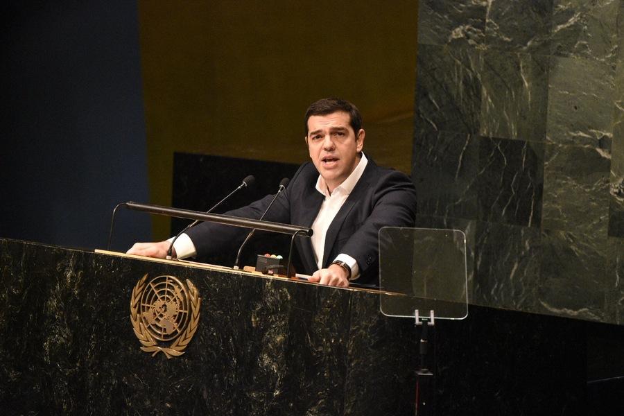 Τσίπρας στον ΟΗΕ: Το μέλλον της Ευρώπης δεν μπορεί να δομηθεί με τείχη αποκλεισμού