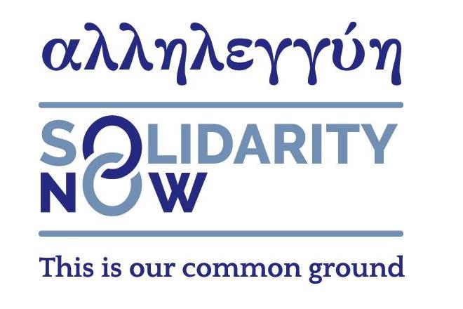 Δωρεές ύψους 1,5 εκατ. ευρώ από το «Solidarity Now»