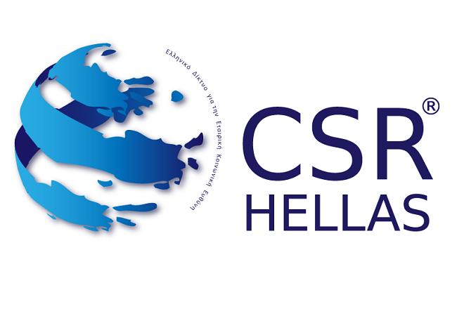 Ειδική ιστοσελίδα του CSR HELLAS για την ενημέρωση των επιχειρήσεων εν μέσω κορωνοϊού