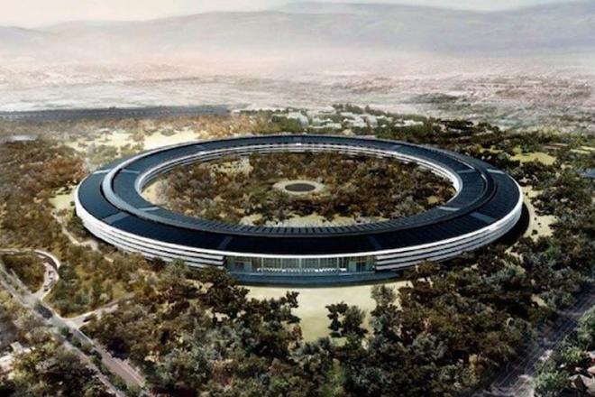 Βίντεο: Δείτε το νέο «διαστημόπλοιο» της Apple