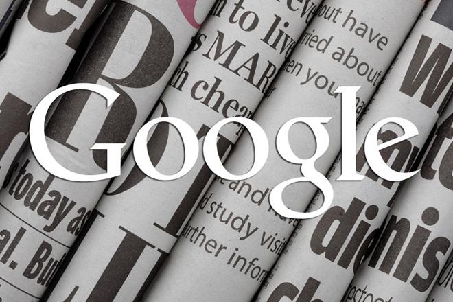 Η Google παρουσιάζει ένα νέο πιο γρήγορο και ανοιχτό mobile internet