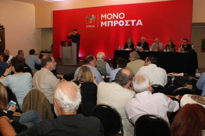 Συνεδρίαση της ΚΕ  του ΣΥΡΙΖΑ , Κυριακή 11 Οκτωβρίου 2015. Με την εκλογή νέου γραμματέα της Κεντρικής Επιτροπής, καθώς και μελών για την συμπλήρωση των κενών στην Πολιτική Γραμματεία μετά την διάσπαση του κόμματος, ολοκληρώνονται σήμερα το απόγευμα οι εργασίες της διήμερης Κεντρικής Επιτροπής του ΣΥΡΙΖΑ. ΑΠΕ-ΜΠΕ/ΑΠΕ-ΜΠΕ/Παντελής Σαίτας