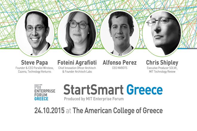 StartSmart Greece: Ο «συνδετικός κρίκος» της τεχνολογικής επιχειρηματικής κοινότητας