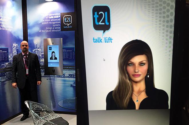 Η «Θεσσαλονικιά» ψηφιακή φιγούρα που μας υποδέχεται στο ασανσέρ