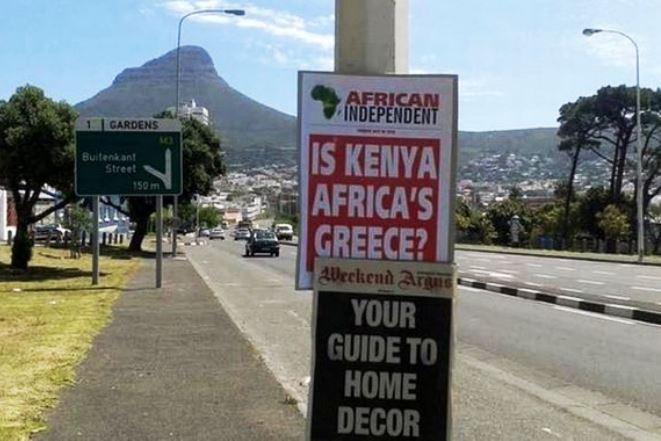 Στην Κένυα αναρωτιούνται αν θα γίνουν η Ελλάδα της Αφρικής