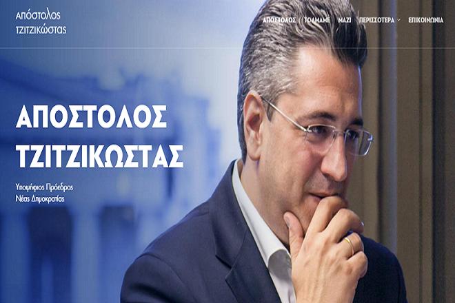 Ανεβαίνουν οι τόνοι στη ΝΔ ενόψει της εκλογής νέου αρχηγού