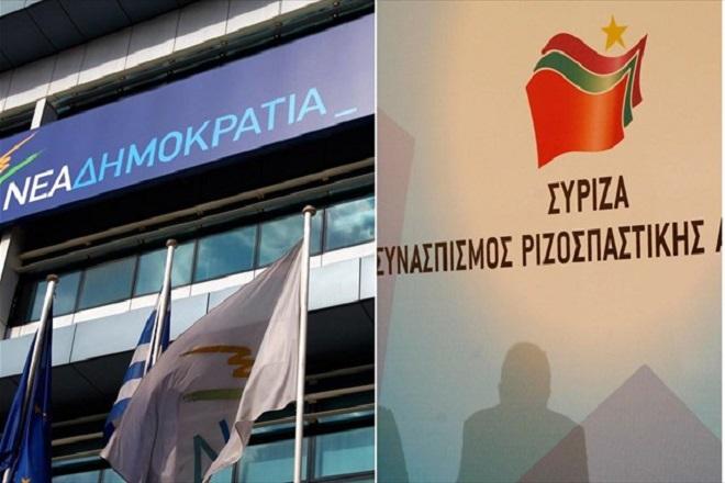 H κόντρα ΝΔ-ΣΥΡΙΖΑ καλά κρατεί