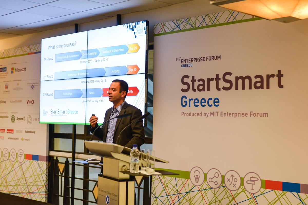 StartSmart Greece 2015_Vassilis Papakonstantinou, Chairman, MIT Enterprise Forum Greece