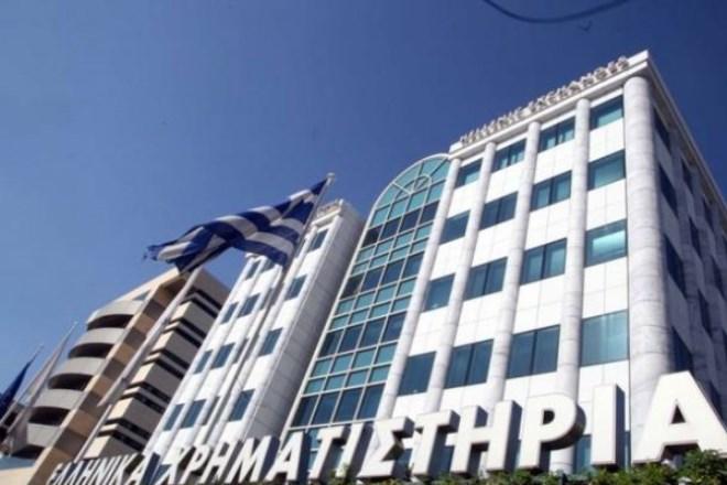 Πρόστιμα 55.000 ευρώ σε ξένα funds για ανοικτές πωλήσεις στην Εθνική