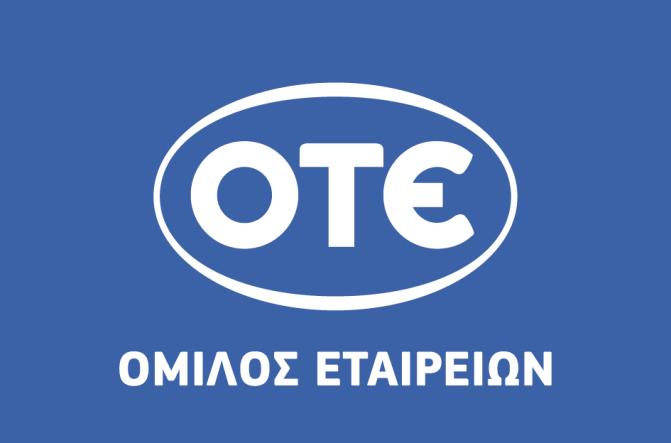 Πρόταση επαναγοράς ομολόγων από την ΟΤΕ Plc
