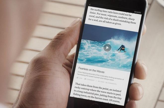 Το Facebook προσθέτει ήχο στα βίντεο που αναπαράγονται αυτόματα στο NewsFeed