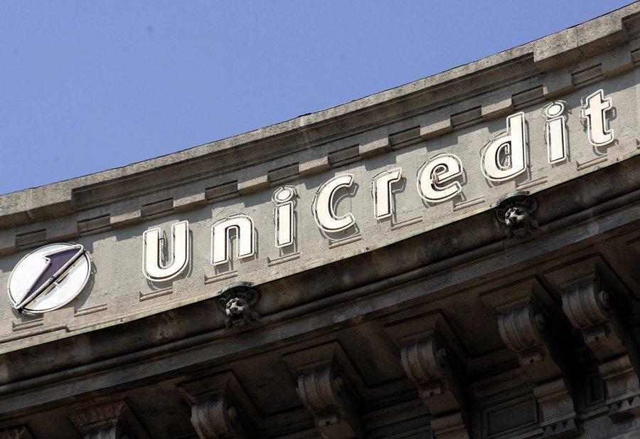 Η ιταλική τράπεζα UniCredit αναμένεται να απολύσει έως και 18.200 υπαλλήλους