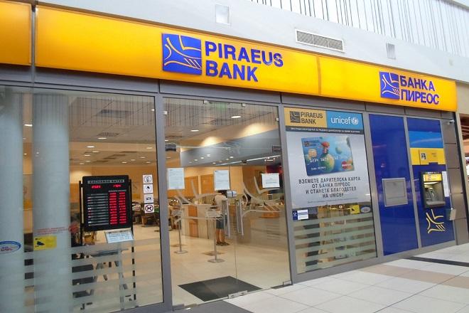Ολοκληρώθηκε η συμφωνία πώλησης της Piraeus Bank Egypt στην ΑΒΚ