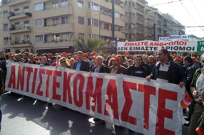 Σε θέση μάχης οι συνδικαλιστές απέναντι στον «νέο» ΣΥΡΙΖΑ