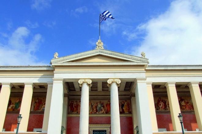 Νέα διάκριση παρά τις δυσκολίες: Έξι ελληνικά πανεπιστήμια στα καλύτερα του κόσμου