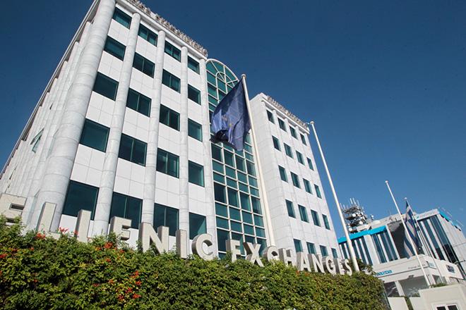 Το κτίριο του Χρηματιστηρίου Αθηνών, Δευτέρα 24 Αυγούστου 2015. Μεγάλες απώλειες κατέγραψαν οι τιμές των μετοχών και το χρηματιστήριο έκλεισε στις 568,38 μονάδες με πτώση 10,54%. ΑΠΕ-ΜΠΕ/ΑΠΕ-ΜΠΕ/Παντελής Σαίτας