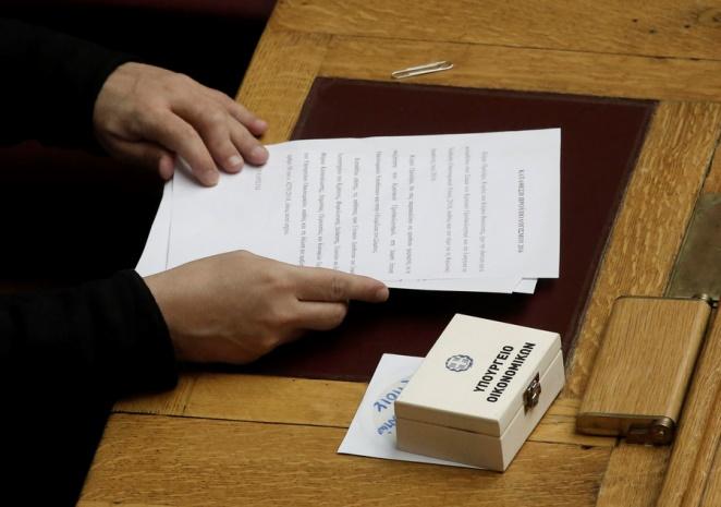Επιπλέον μέτρα 3 δισ. ευρώ και συμπληρωματικό προϋπολογισμό ζητούν οι δανειστές