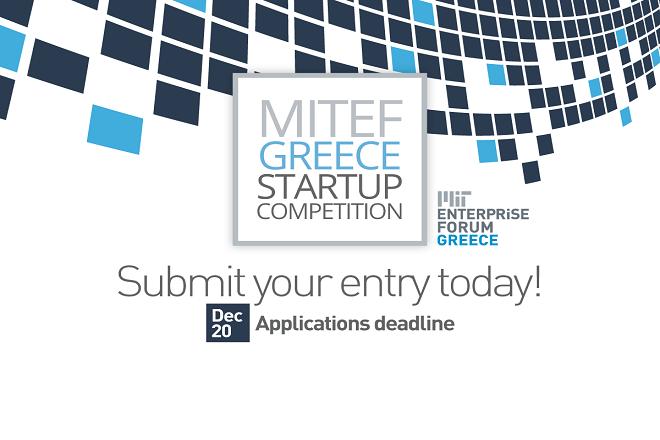 Πρόγραμμα παρουσιάσεων του ΜΙΤEF Greece Startup Competition