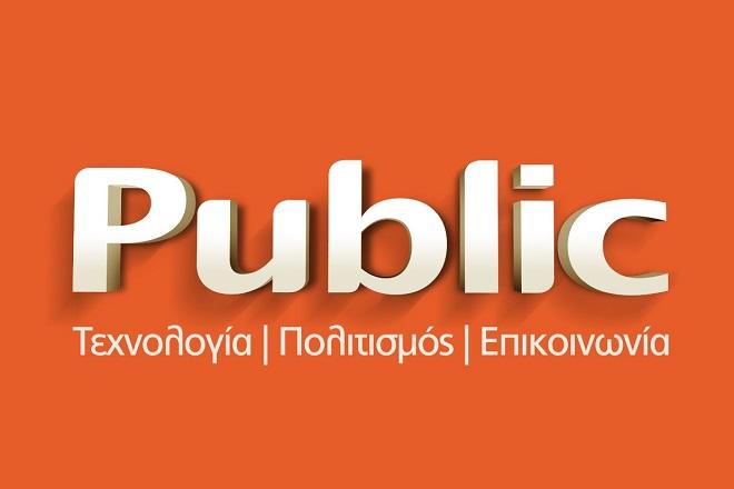 Νέο Public στην Κύπρο: Η επένδυση του 1,1 εκατ. ευρώ και τα επόμενα σχέδια της εταιρείας
