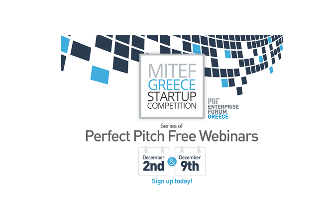 MITEF Greece Startup Competition: Ενημερωτικά Webinars για τεχνολογικούς επιχειρηματίες