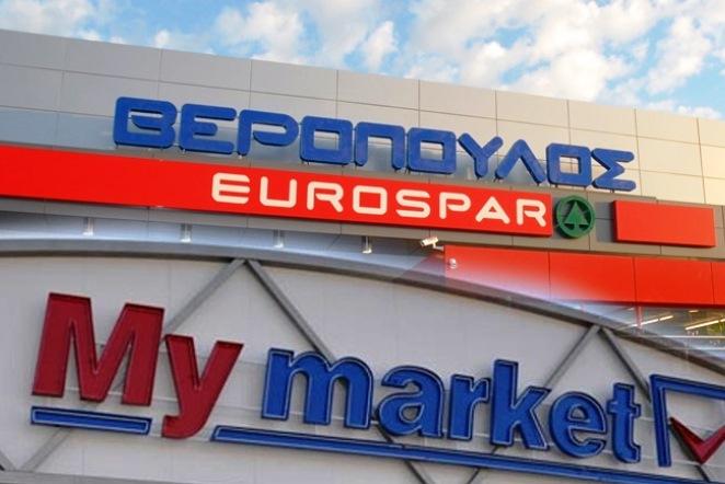 Αποκλειστικό: Ο CEO των Metro μιλάει στο Fortune για την εξαγορά της Βερόπουλος