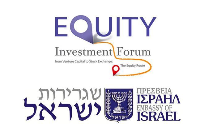 Το Ισραήλ Τιμώμενη Χώρα στο Equity Investment Forum στην Αθήνα