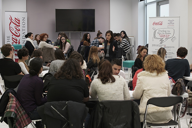 Η Coca-Cola στηρίζει τη «Σχολή Επιχειρηματικότητας» για πρώτη φορά στην Ελλάδα