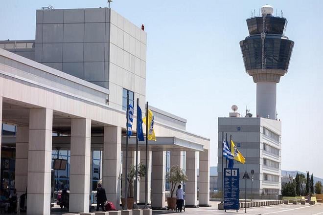 Διεθνής Αερολιμένας Αθηνών: Νέα καμπάνια για την προώθηση της Αθήνας