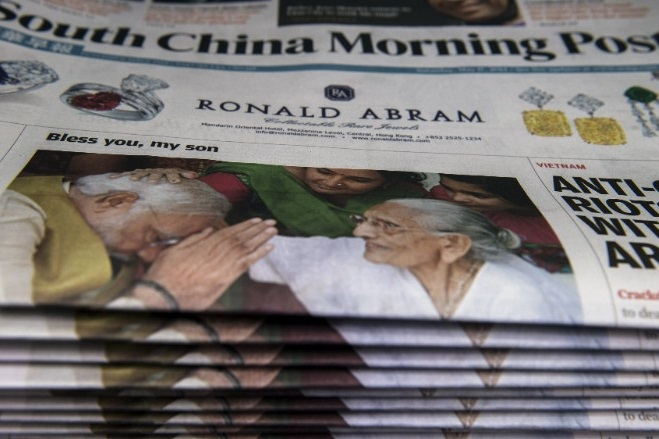 Η Alibaba «μπαίνει» στα ΜΜΕ: Εξαγοράζει με 226 εκατ. δολάρια κινεζική εφημερίδα