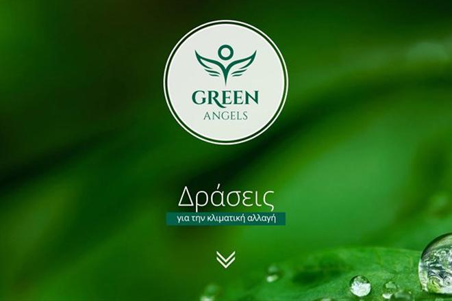 Πρώτη κοινή συνάντηση εργασίας Green Angels