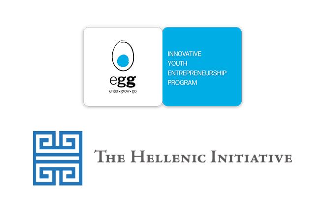 Εgg και «Ελληνική Πρωτοβουλία» συνεργάζονται για τη στήριξη της ελληνικής startup κοινότητας