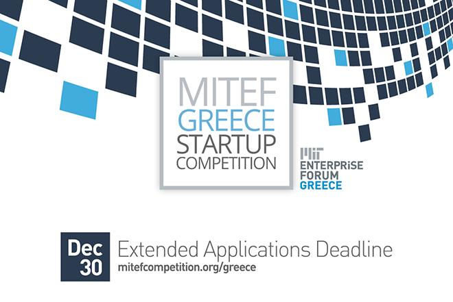 Παράταση των αιτήσεων για το MITEF Greece Startup Competition