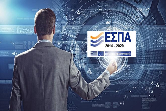 Ενίσχυση έως 50.000 ευρώ σε πτυχιούχους από το ΕΣΠΑ