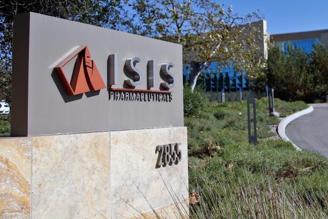 Η εταιρεία που αναγκάστηκε να αλλάξει όνομα λόγω των τζιχαντιστών