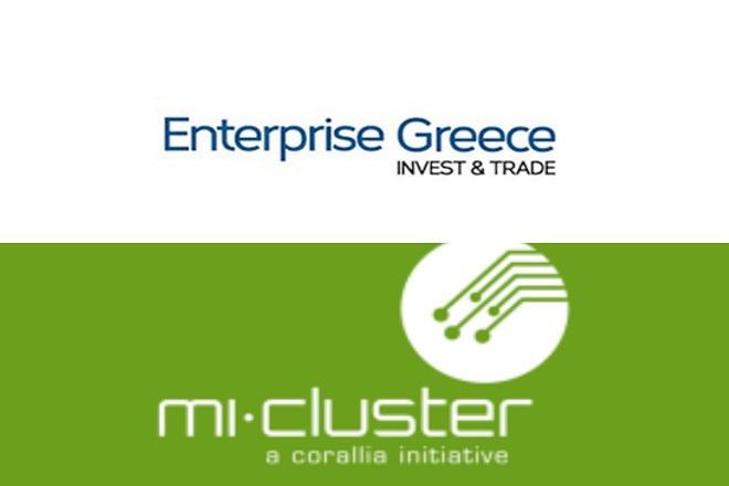 Ελληνικό «άρωμα» στο φετινό Consumer Electronics Show