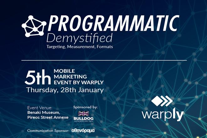Έρχεται το 5ο Mobile Marketing Event by Warply