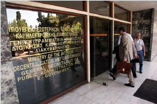 Το ΥΠΕΣ εξόφλησε τις υποχρεώσεις προς τους ΟΤΑ για φέτος
