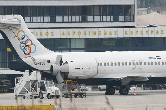 «ΟΧΙ» στην ιδιωτικοποίηση των αεροδρομίων τους είπαν οι κάτοικοι των Ιονίων Νήσων