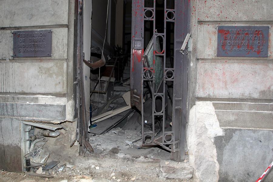 Ανάληψη ευθύνης για τη βομβιστική επίθεση στα γραφεία του ΣΕΒ