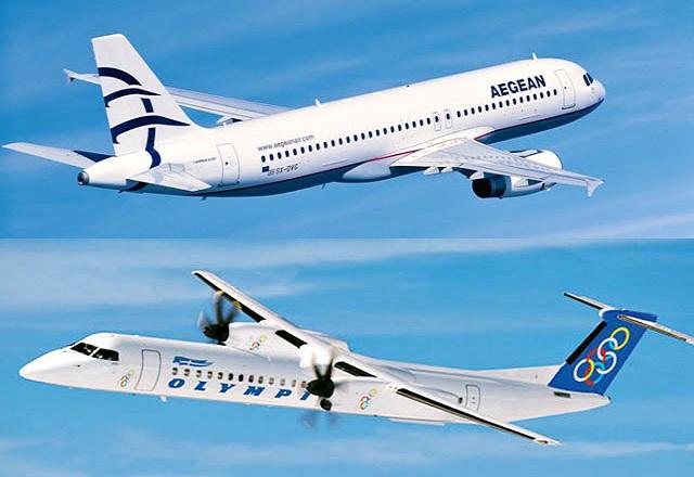 Ποιες πτήσεις της Αegean και της Olympic Air ακυρώνονται αύριο λόγω απεργίας;