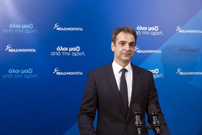 Τα τελικά αποτελέσματα στη ΝΔ: Με ποσοστό 52,43% εξελέγη ο Κυριάκος Μητσοτάκης