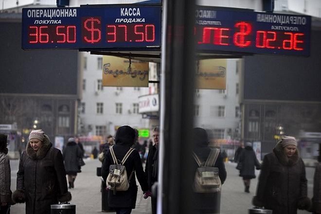 Ύφεση 3,7% κατέγραψε το 2015 η ρωσική οικονομία