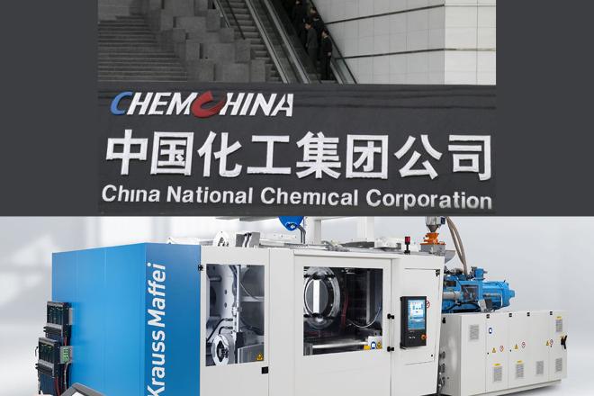 Η κινεζική ChemChina εξαγόρασε την γερμανική KraussMaffei έναντι 925 εκατ. ευρώ