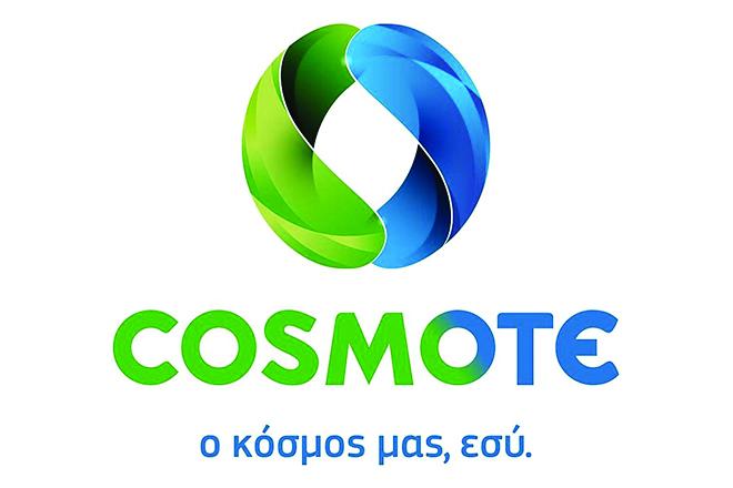 Έμπρακτη στήριξη της Cosmote σε πρωτοετείς φοιτητές
