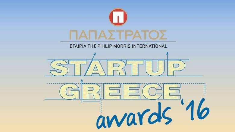 H Παπαστράτος επιβραβεύει τις ελληνικές startups