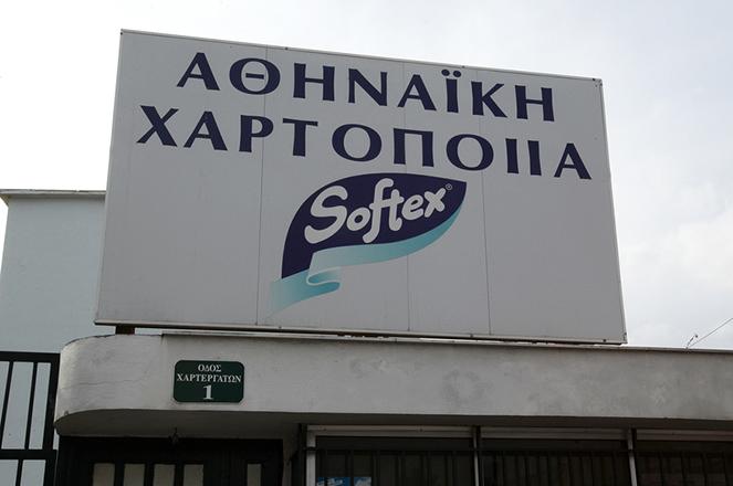 Καμία λύση στο αδιέξοδο του εργοστασίου της Softex