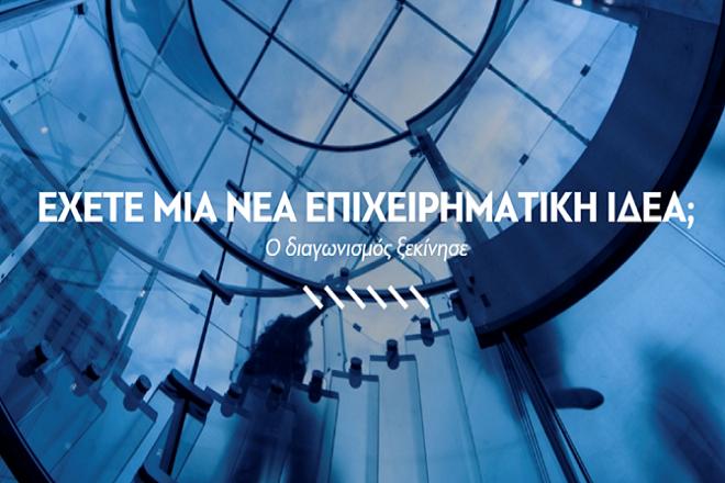 Μέχρι τις 10 Μαρτίου  η προθεσμία υποβολής αιτήσεων για το Ελληνικό Βραβείο Επιχειρηματικότητας